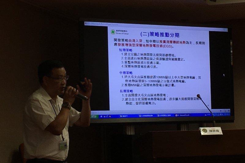 「台灣再生能源的基載電力哪裡來?談地熱發電」立院座談、陳世南。(郭佩凌攝)