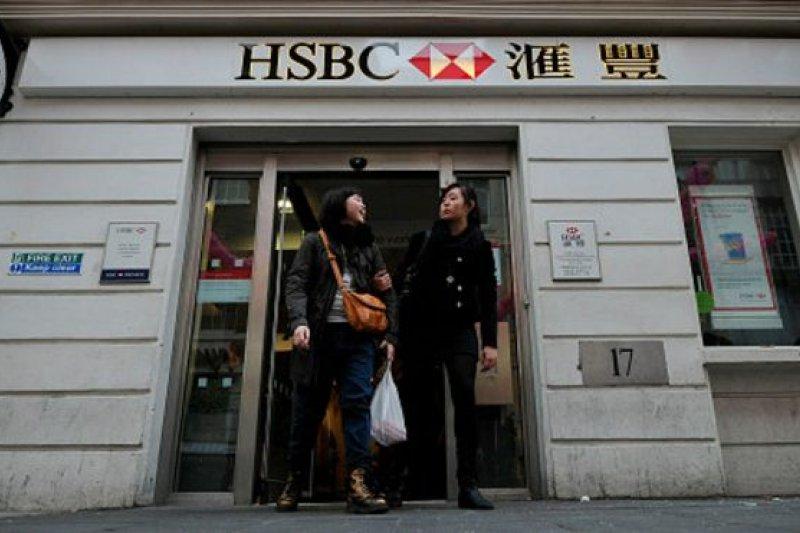 針對中共官媒人民網的指控,匯豐集團25日發出聲明,表示沒有「構陷」華為,沒有編造證據或隱瞞事實,不會為了自己的利益傷害客戶。(BBC中文網)