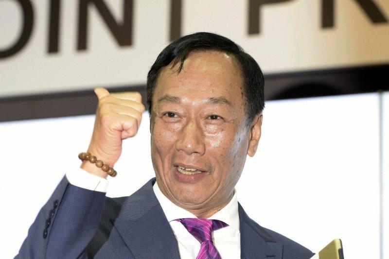 川普當選美國總統,鴻海董事長郭台銘會否競選總統也成為話題。(美聯社)