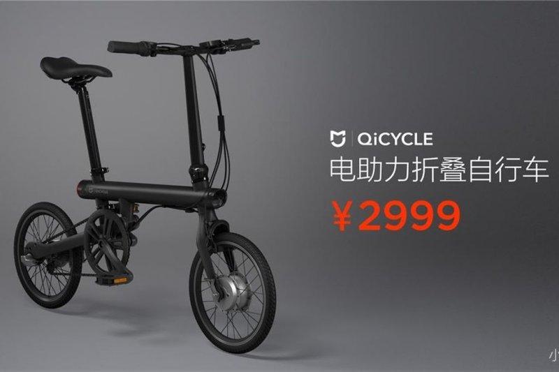 小米跨足家電領域,推出智慧自行車了!(圖/數位時代翻拍自小米官網)