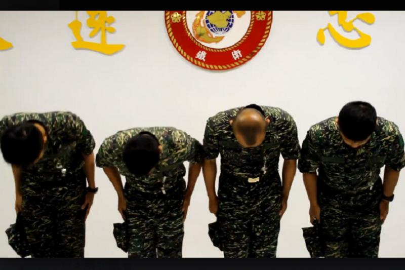 虐狗的陸戰隊官兵出面致歉。(中華民國陸戰隊臉書影片截圖)