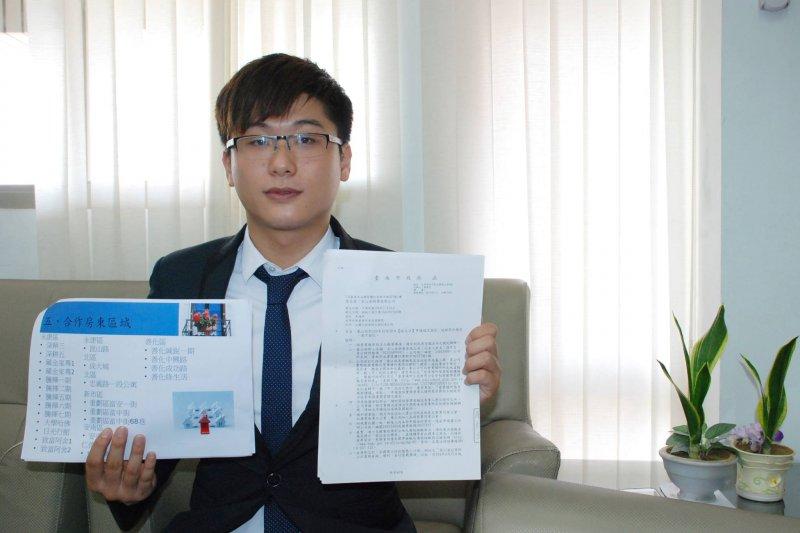 今年剛畢業的游千右現在已經是一間租賃管理公司的老闆。(圖/翻攝自台南應用科技大學官方網站)