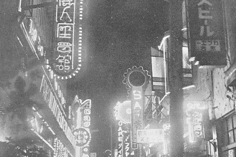 全盛時期,滿街滿巷都是店名撩人滿點的咖啡店。(圖/@wikipedia)