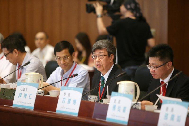 副總統陳建仁主持「國家年金改革委員會」第二次委員會議(總統府提供)