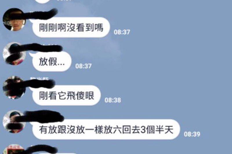 蔡正元Po圖自清,對於自己在雄三射出後半小時爆料,認為沒有洩密。(翻攝蔡正元臉書)