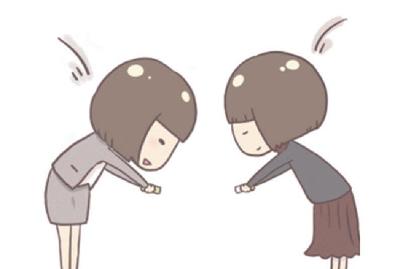 交換 (こうかん) - Japanese-Eng...