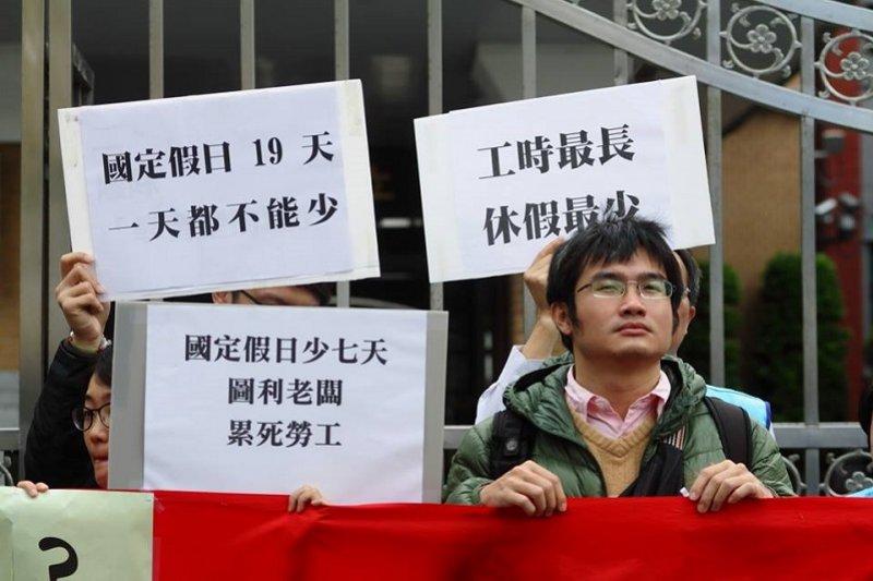 政大學生太激動而蛋砸教育部公務員,所模糊了學生爭取勞動權益的訴求。(取自全國學生勞動組合臉書粉絲頁)