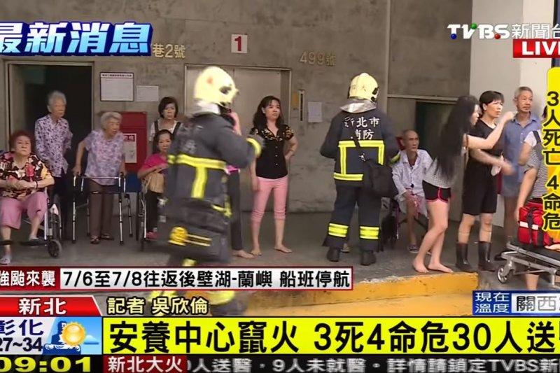 2016-07-06-新店樂活老人安養中心火警02-取自TVBS新聞畫面