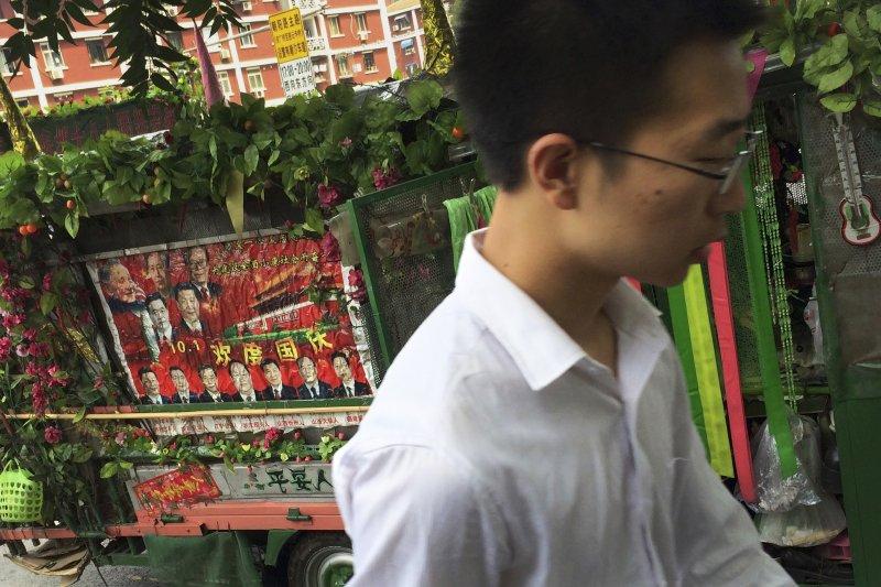 中國經濟蓬勃發展,中產階級崛起,也帶來新的變數(美聯社)