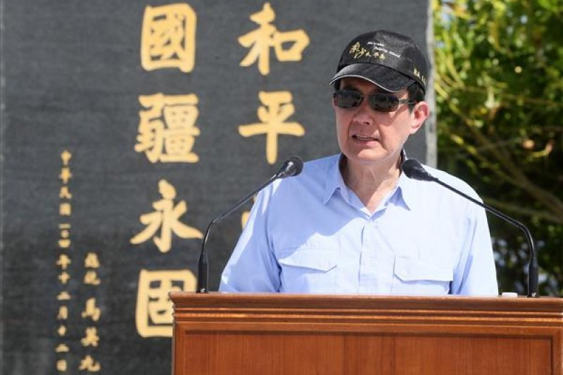 前總統馬英九今年初登太平島。(總統府提供)