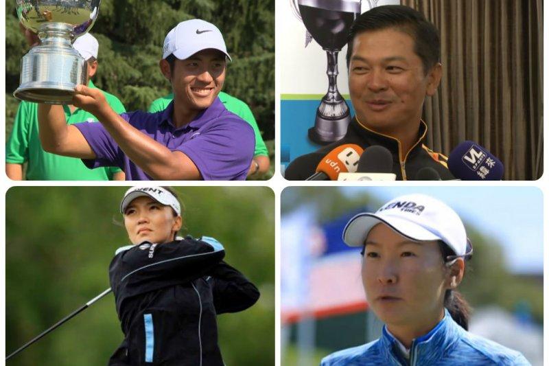 台灣高球好手潘政琮(左上)、林文堂(右上),和女將盧曉晴(右下)、龔怡萍(左下)確定獲得里約奧運門票。(取自youtube)