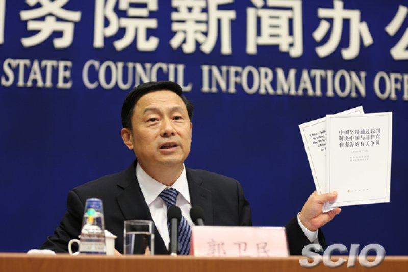 中國國務院發表南海爭議白皮書。