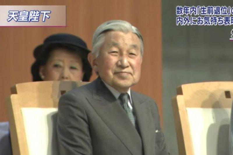 現年82歲高齡的日本天皇明仁,13日晚間傳出準備「生前退位」的消息。(翻攝影片)