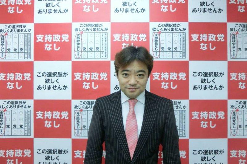 「無支持政黨」代表佐野秀光以奇特黨名等,成功拿下64多萬張選票。(取自佐野秀光臉書)
