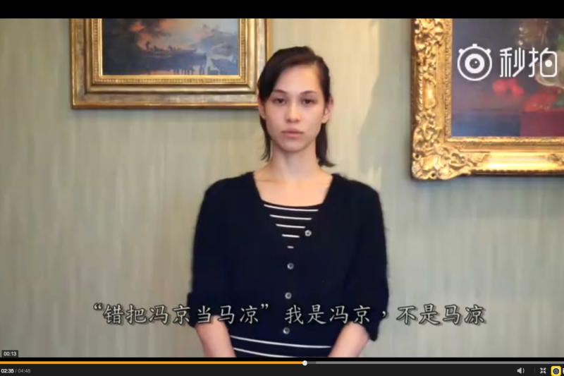 水原希子演中國新片遭網友爆料曾有辱華舉動,拍攝影片致歉。(截自水原希子微博)