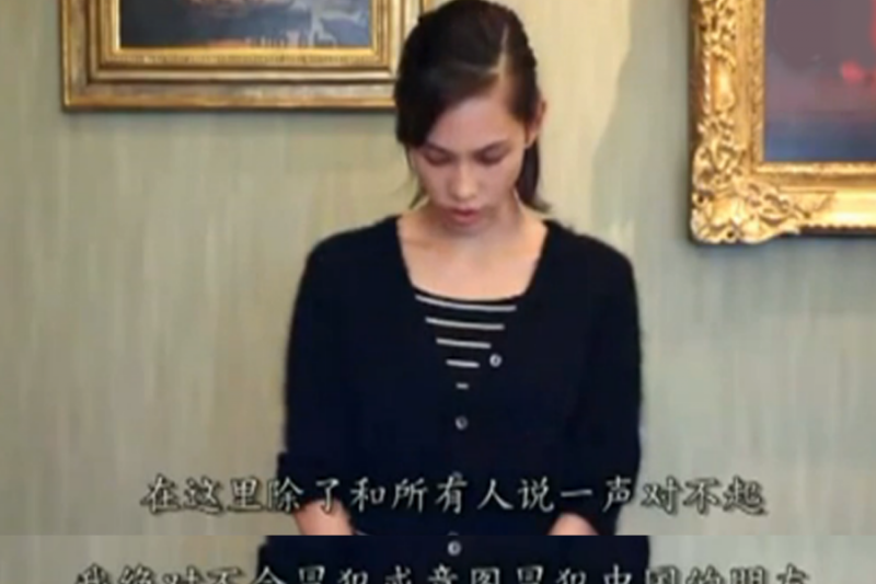水原希子遭中國網友爆料曾有辱華舉動,錄影致歉。(水原希子微博)