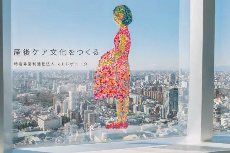 日本近年有許多因產後憂鬱而走上自殺的未婚媽媽。(翻攝影片)