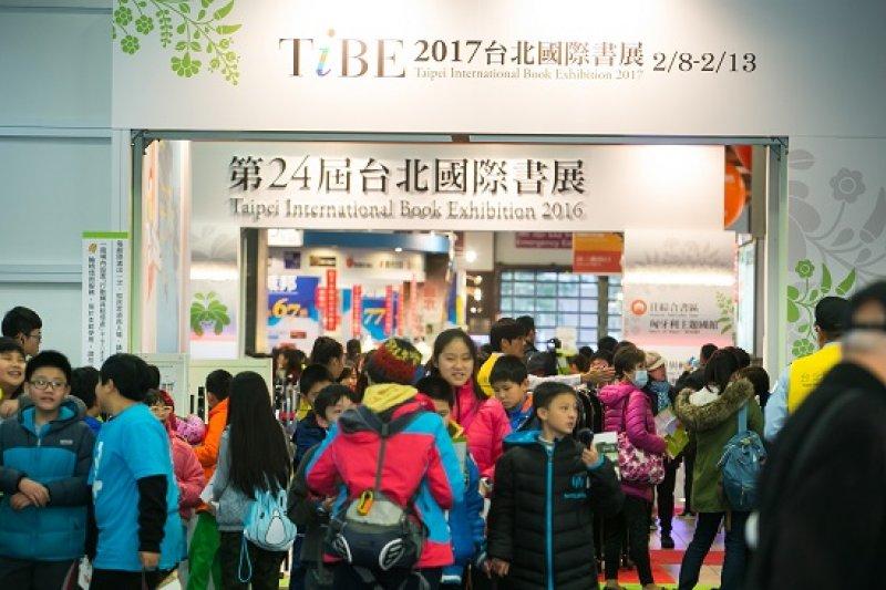 2017台北國際書展徵展開跑,期待帶給民眾不同的閱讀展場氛圍。(取自2017台北國際書展官網)