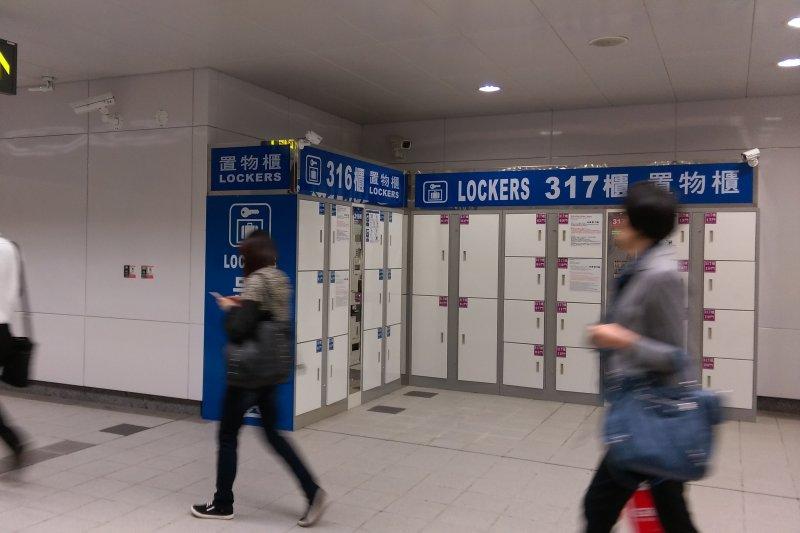 第一銀行盜領案中,上鎖的公共置物櫃被集團成為當成是藏贓款的好地點。(取自台北市觀傳局網站)