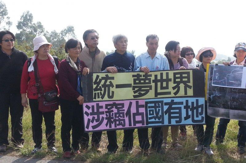 統一夢世界開發案,台灣水資源保育聯盟追討三年後,內政部區委會終於在上周四(14日)決議「不予許可」。(朱淑娟提供)