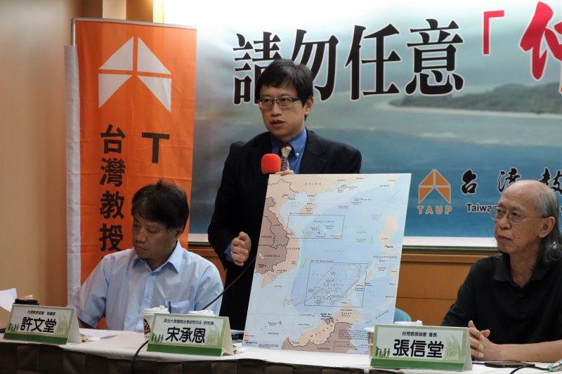 台灣教授協會今天(20日)上午召開「請勿任意『仲裁』南海仲裁案!」記者會。(孔祥智攝)