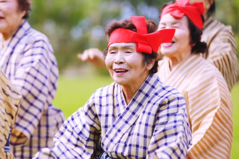 沖繩島百歲人瑞的比例為日本最高!(取自YOUTUBE)