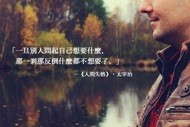 聰明人因為想太多,反而比想像中的更不快樂。(圖/Pixabay,後製/許世哲)