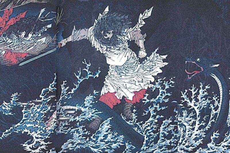 「日本略史」中,素戔鳴尊對戰八岐大蛇的畫面。(圖/wikipedia)
