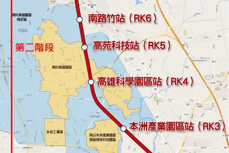 高雄捷運紅線延伸計畫。(高雄市政府提供)