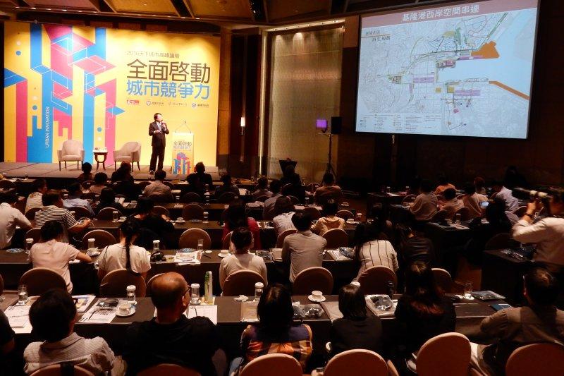 基隆市長林右昌26日受邀到天下城市高峰論壇分享施政經驗。(取自基隆市政府全球資訊網)