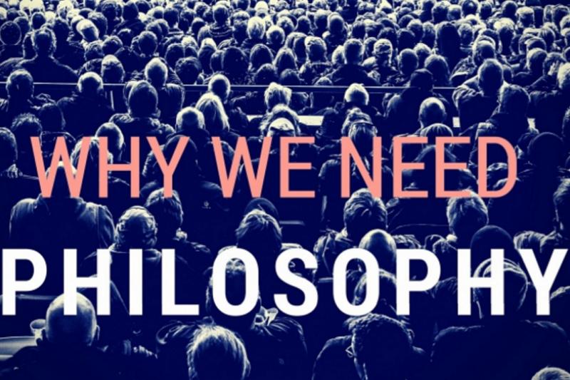 為什麼需要哲學?因為那是人生終極叩問。