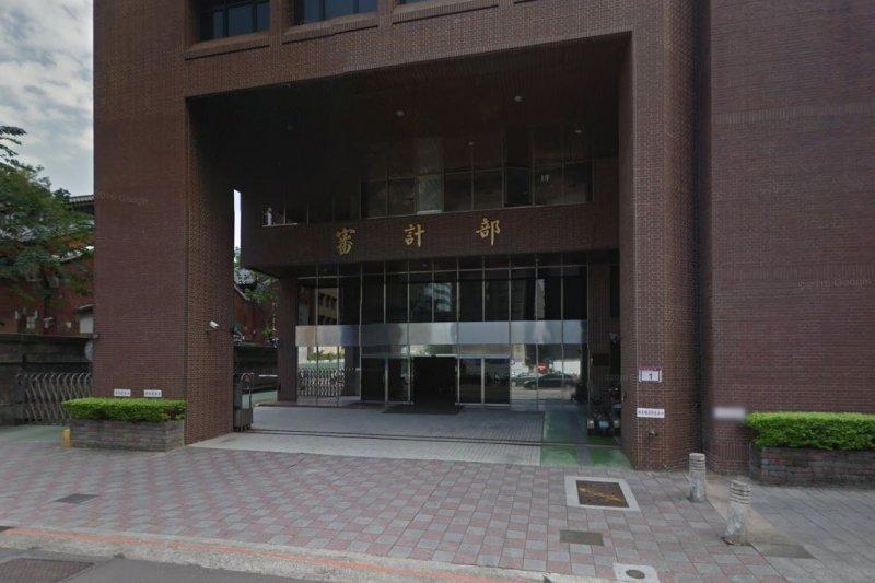 總統蔡英文26日提名陳瑞敏為審計部審計長,咨請立法院行使同意權,今日已經咨文送交至立法院秘書處。圖為審計部。(資料照,取自Google map)