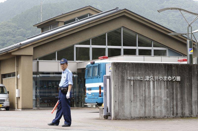 發生日本戰後「最大級殺人案」的「津久井山百合園」。(美聯社)