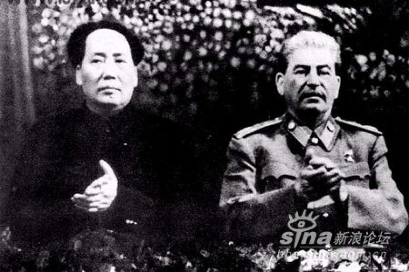 史達林與毛澤東 大