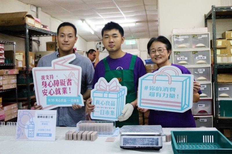 鄧培志設計師與小貝殼工作坊呼籲民眾購買庇護工場商品,以具體行動支持身心障礙者就業。(圖/左腦創意行銷提供)