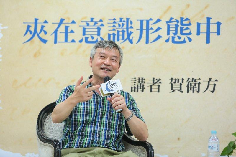 北京大學法學院教授賀衛方30日應邀出席思沙龍「 夾在意識形態中,司法改革怎麼走?」座談。(顏麟宇攝)