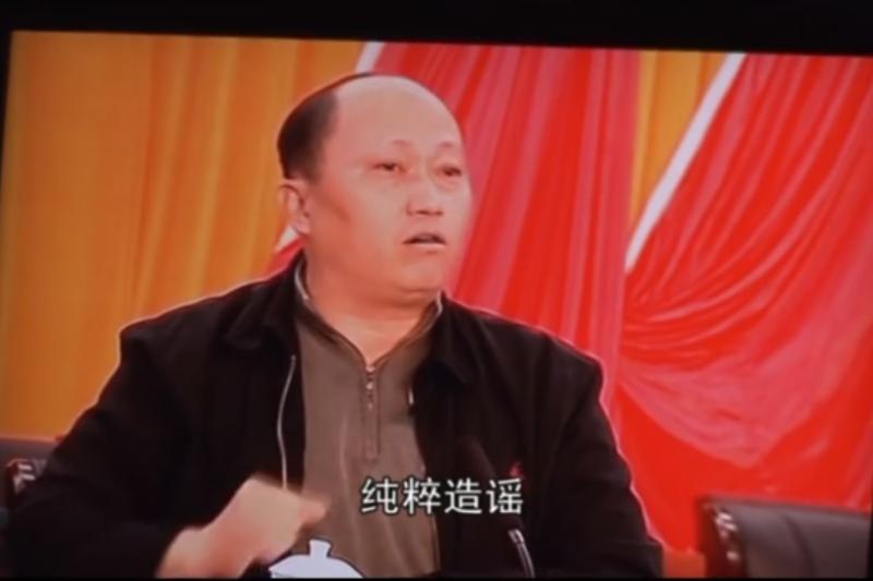 烏坎三日,汕尾市黨委書記鄭雁雄。(翻攝Youtube)