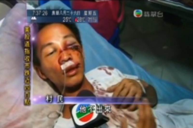 遭到公安毆打,接受媒體訪問的烏坎村民。(翻攝Youtube)