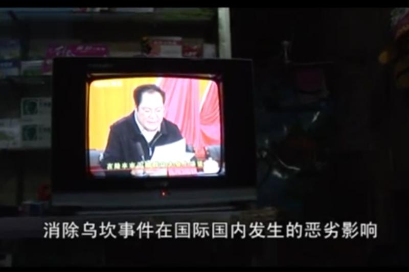 烏坎三日,時任廣東副省委書記的朱明國。(翻攝Youtube)