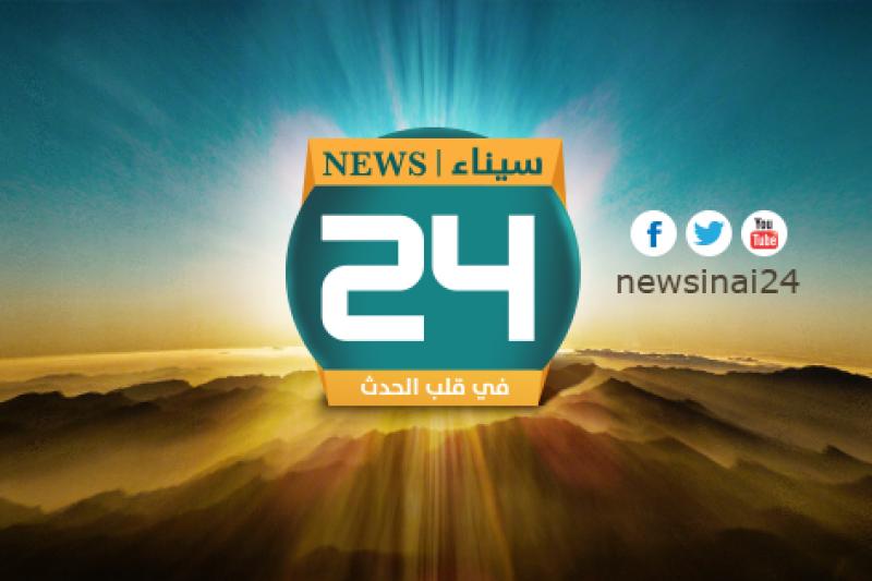 Sinai News 24的官方臉書。