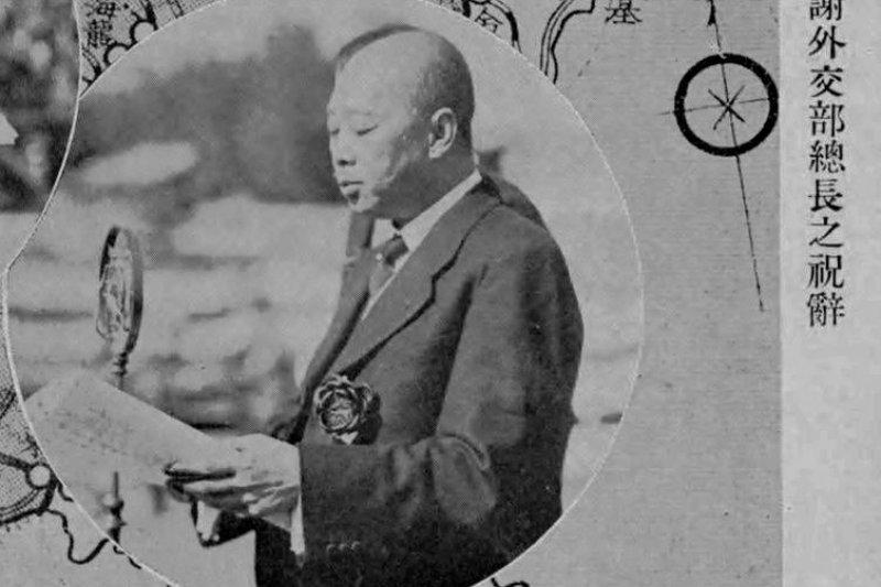 台灣出生的謝介石擔任滿州國外交部長。(圖片取自网易)