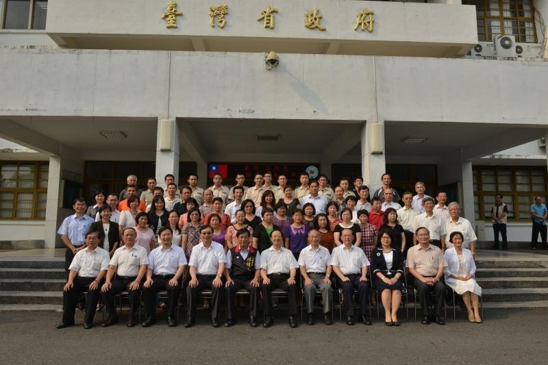 台灣省政府、台灣省諮議會、福建省政府3個機關1年可花去3億預算。(圖片取自台灣省政府官網)