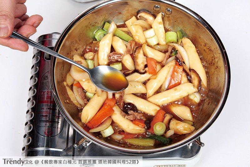 宮廷式炒年糕使用醬油而非一般常用的辣椒醬,並加入各種蔬菜和肉類,是過去宮廷裡常吃的高級炒年糕。(圖/TRENDY文化提供)