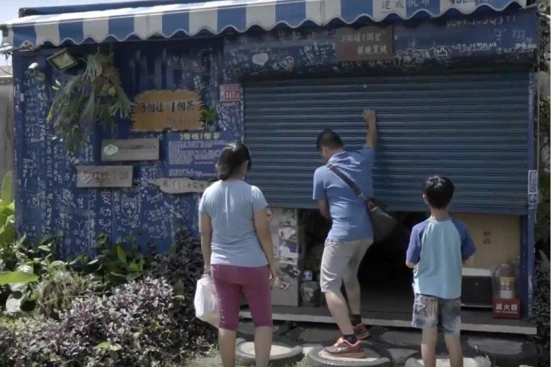 這個藍色貨櫃屋從外觀彩繪、用餐環境布置、窯烤爐搭建全都是永澧爸爸與孩子用雙手一磚一瓦打造。(圖/擷取自中信慈善基金會信扶專案「逆轉人生的信扶」影片)