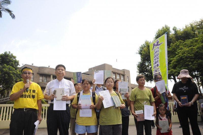 反南鐵東移自救會在行政院前舉辦記者會