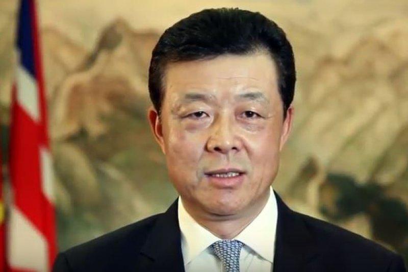 中國駐英大使劉曉明(取自Youtube)