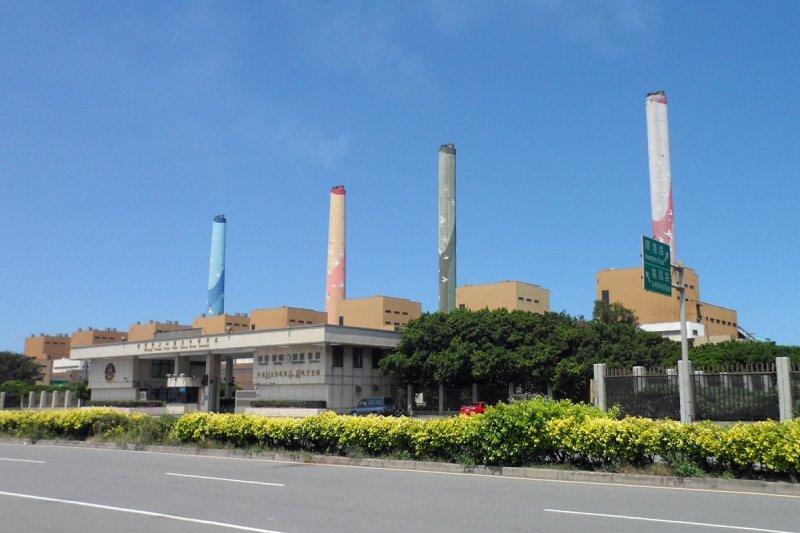 台電台中火力電廠今(5)日再傳跳機,繼昨日7號機故障修復後,今日1號機故障。(資料照,取自維基百科)