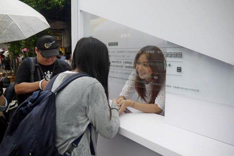 陳綺貞創作展受到文化部800萬補助。(取自陳綺貞創作展臉書)
