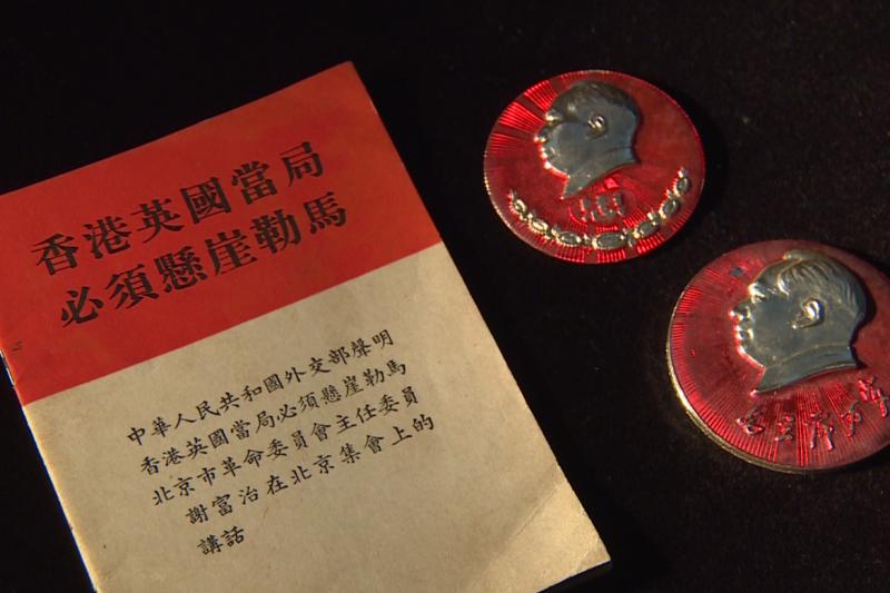香港「六七暴動」期間,中國北京當局透過人民日報社論表達支持立場。(人文影像工作室提供)