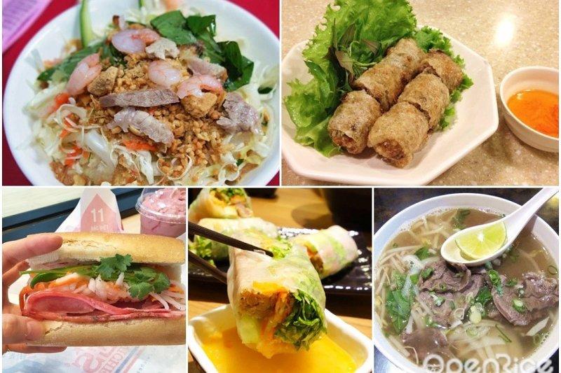 比起動輒火辣辣的泰國菜,溫和清爽的越南料理可是夏日胃口的救星(圖/openrice提供)